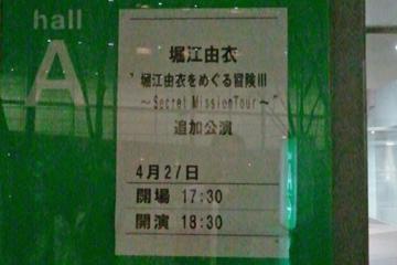 2012-04-27 21.54.45_edited-1.jpg