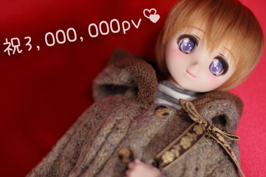 IMG_3121_miruhi2_edited-1.jpg