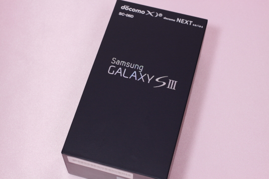 IMG_3708_galaxys3.JPG