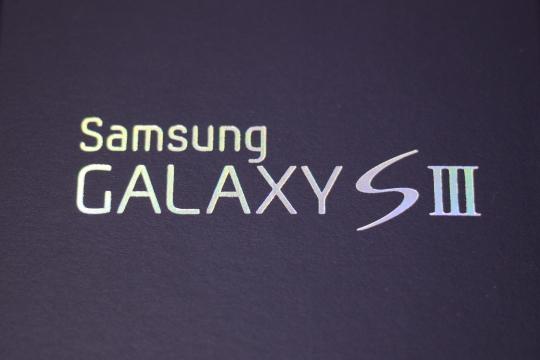IMG_3710_galaxys3.JPG