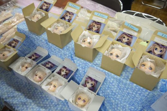 P1020615_idoll32.jpg