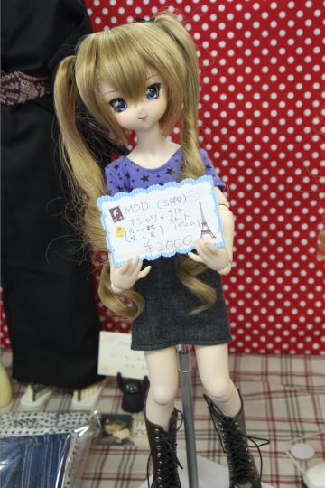 P1020620_idoll32.jpg