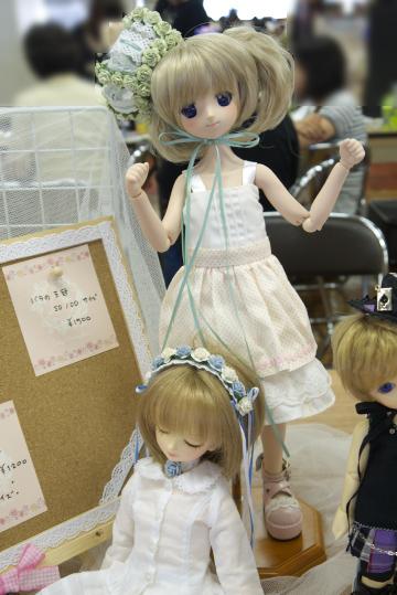 P1020754_idoll32_edited-1.jpg