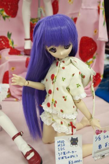 P1020770_idoll32.jpg