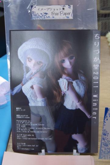 P1040575_idoll33_edited-1.jpg