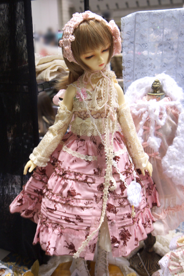 P1050382_dollpa26_edited-1.jpg