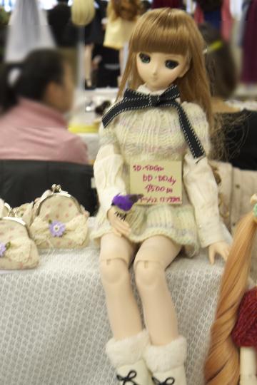 P1060160_dollshow33_edited-1.jpg