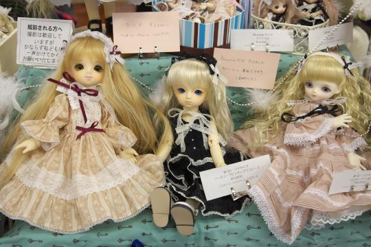 P1060182_dollshow33_edited-1.jpg