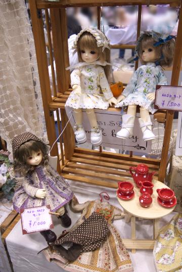 P1070954_dollpa27_edited-1.jpg