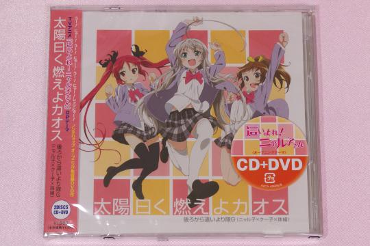 P1080568_cd.jpg