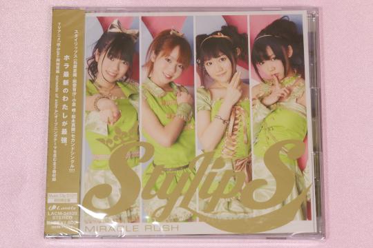 P1080570_cd.jpg