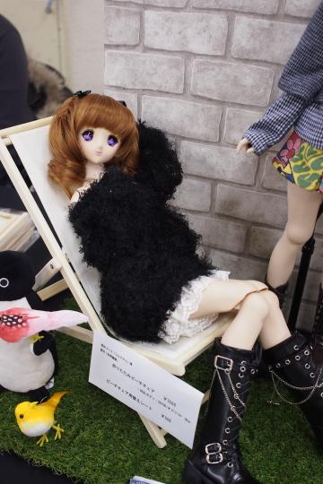 P1201872_dollshow36.jpg