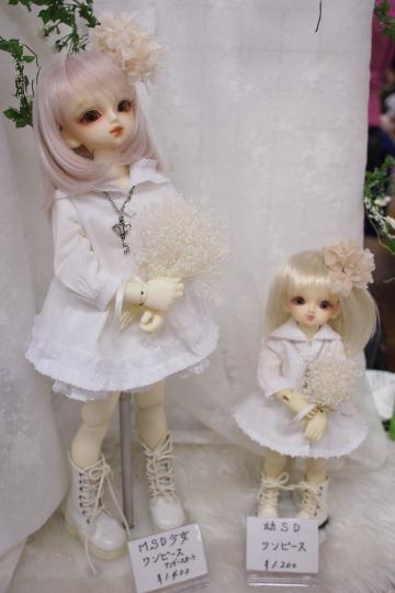 P1201920_dollshow36.jpg