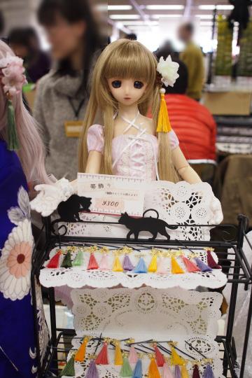 P1201971_dollshow36_edited-1.jpg