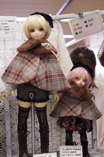 P1202021_dollshow36.jpg