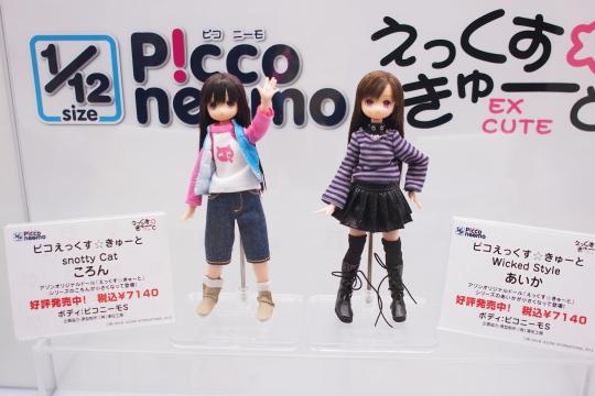 P1202155_dollshow36.jpg