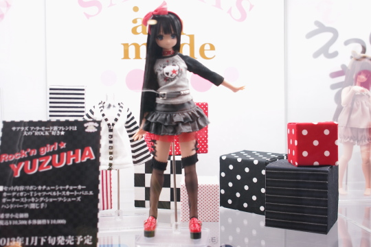 P1202156_dollshow36.jpg