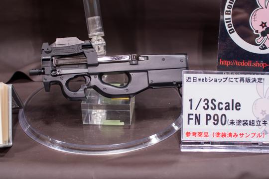 P2085841-wf2015w.JPG
