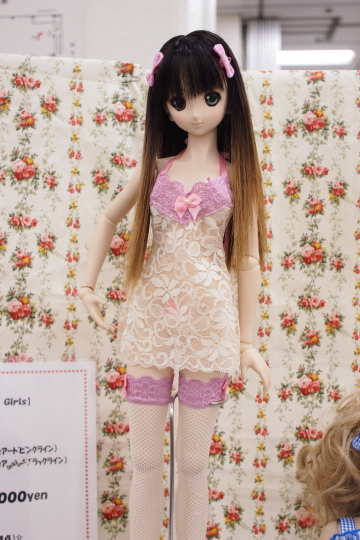 P2242784_dollshow_y.jpg