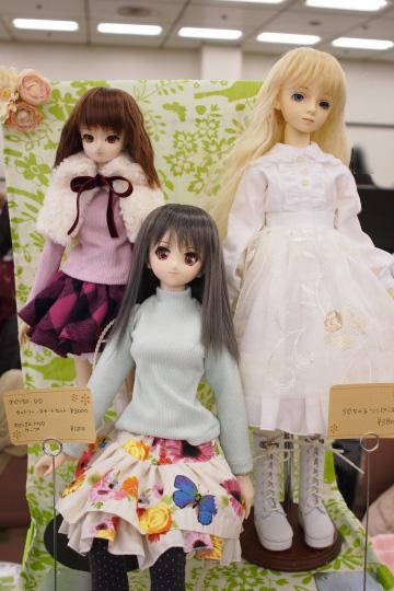 P2242801_dollshow_y_edited-1.jpg