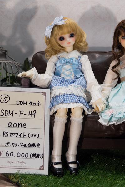 P3111510-htdkyoto15.jpg