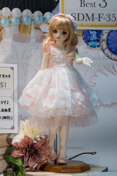 P3111518-htdkyoto15.jpg