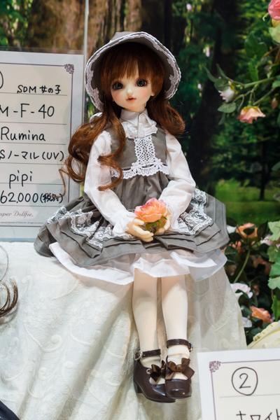 P3130018-dpkyoto13.JPG