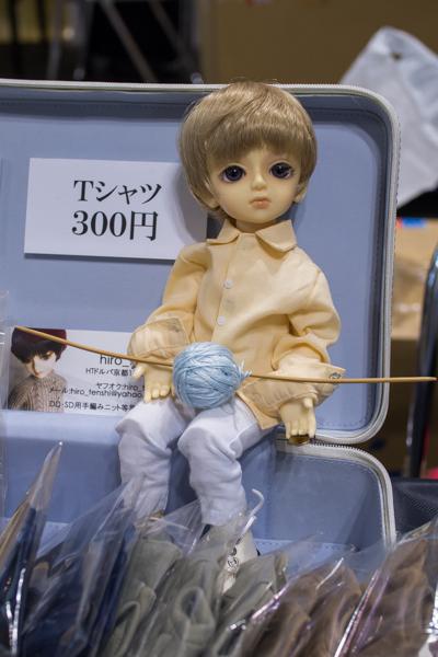 P3156260-htd_kyoto11.JPG