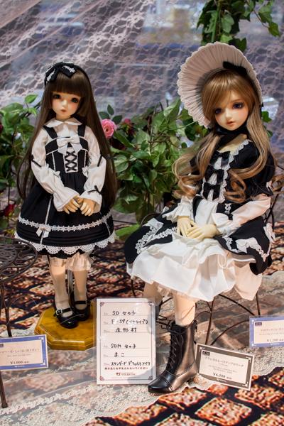 P3156386-htd_kyoto11.JPG