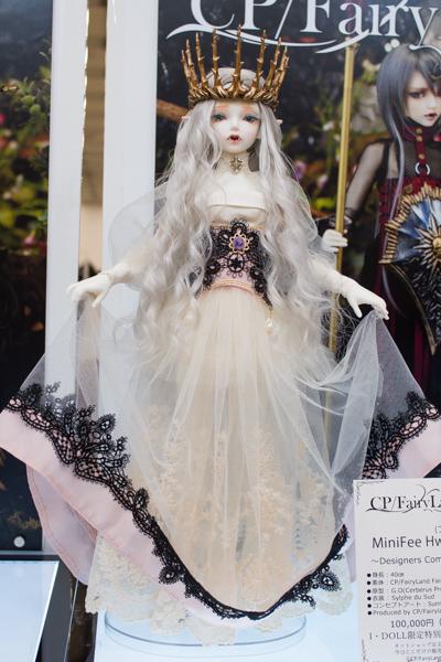 P3246895-idoll55.jpg