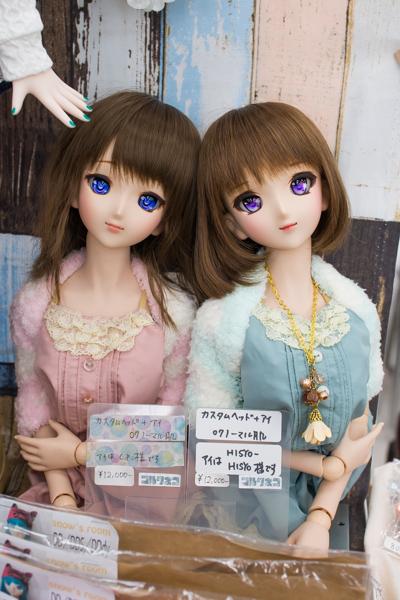 P3246980-idoll55.jpg