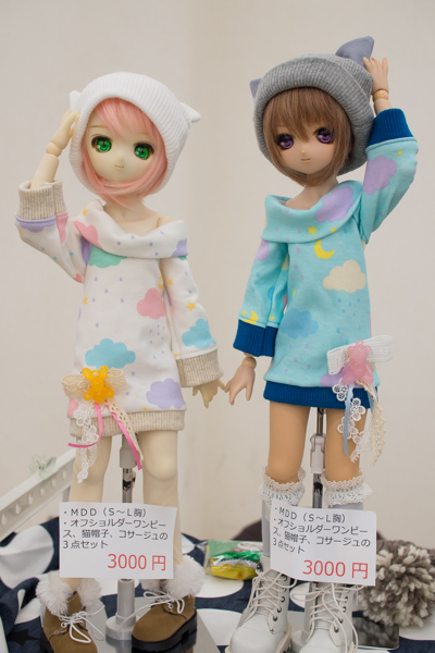 P3247007-idoll55.jpg