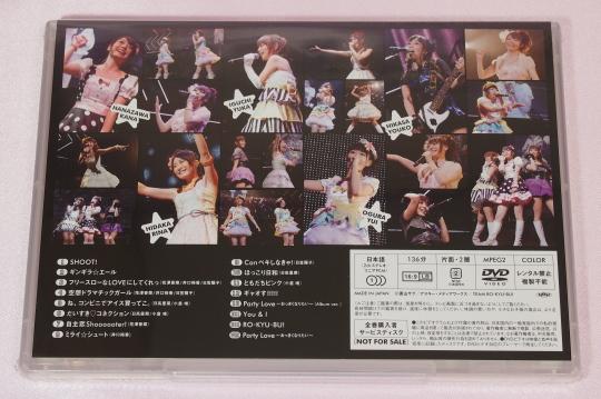 P7066324_cd.jpg