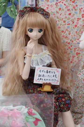 P7214565_idoll38.jpg