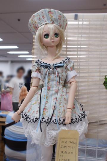 P7214687_idoll38_edited-1.jpg