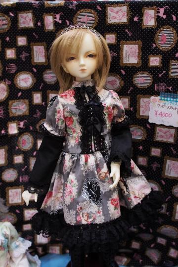 P8044943_htdnagoya5.jpg