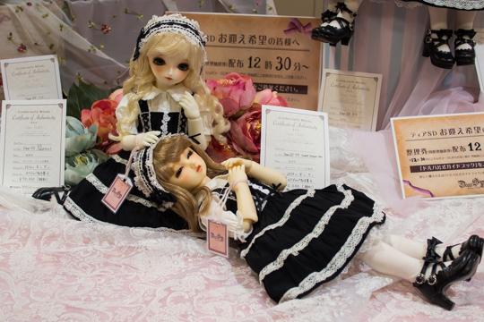 P8071681-dp_nagoya6.jpg