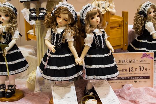 P8071687-dp_nagoya6.jpg
