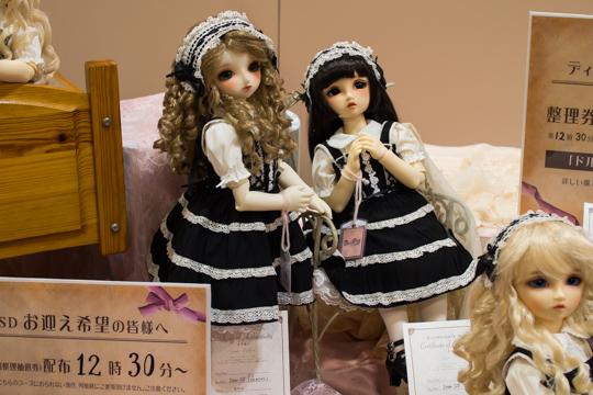 P8071689-dp_nagoya6.jpg