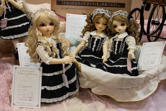 P8071690-dp_nagoya6.jpg