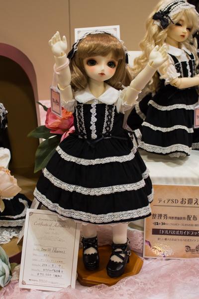 P8071694-dp_nagoya6.jpg