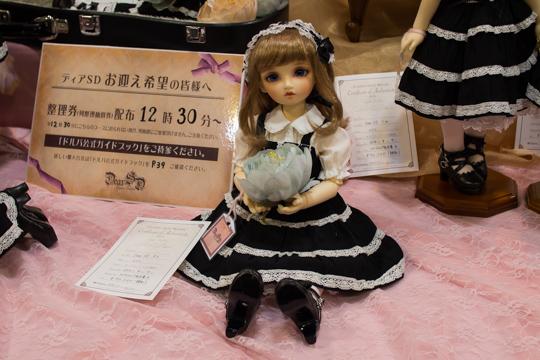 P8071703-dp_nagoya6.jpg