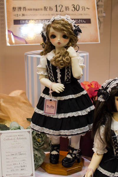 P8071709-dp_nagoya6.jpg