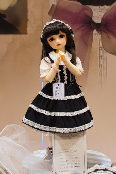 P8071718-dp_nagoya6.jpg