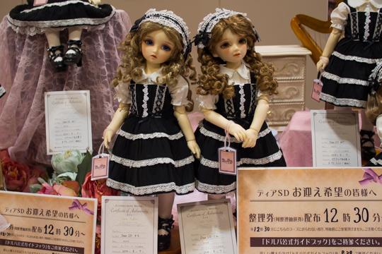 P8071724-dp_nagoya6.jpg