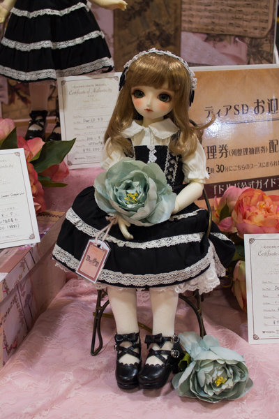P8071727-dp_nagoya6.jpg