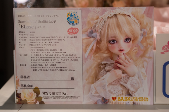 P8071761-dp_nagoya6.jpg