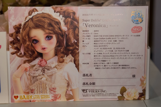 P8071762-dp_nagoya6.jpg
