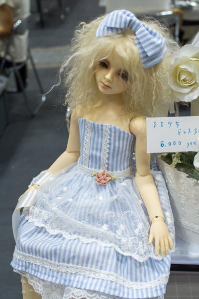 P8103004-htdosaka8.JPG