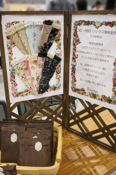 P8127461_htd_sen_edited-1.jpg